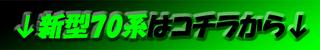 コチラのコピー.jpg